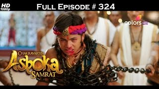 Chakravartin Ashoka Samrat - 26th April 2016 - चक्रवतीन अशोक सम्राट - Full Episode (HD)