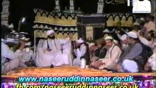 Thoheed O Risaalat (Faislabad) Pir Syed Naseeruddin naseer R.A - Episode 90 Part 2 of 2