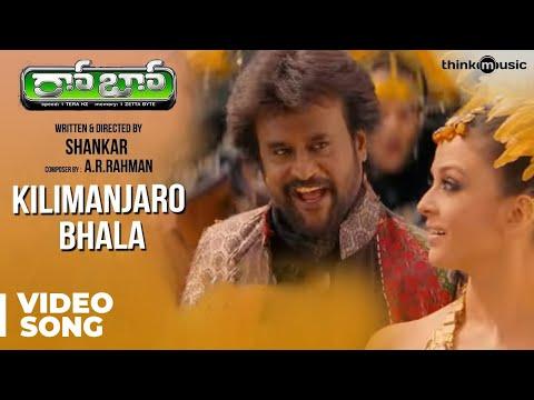 Xxx Mp4 Kilimanjaro Bhala Official Video Song Robot Rajinikanth Aishwarya Rai A R Rahman 3gp Sex