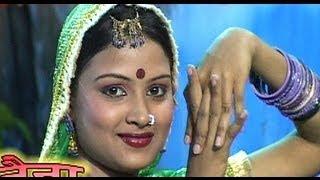 कजरारे नैना मटकाये / बुन्देली लोकगीत / Deshraj Pateriya