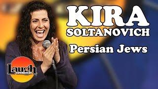 Persian Jews (Kira Soltanovich)