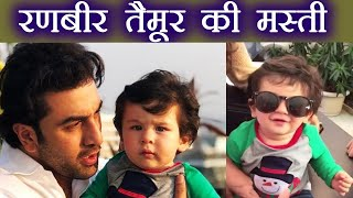 Taimur Ali Khan VIDEO with Ranbir Kapoor on Christmas Brunch is must watch | FilmiBeat