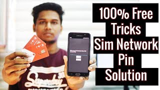 How To Unlock Samsung Sim Network Pin| J3,J5,J7,PRO/PRIME/MAX/A3,A5,A7,/2016/2017 | ANDROID 5,6,7