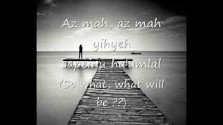 Zehava Ben - Mah Yihyeh (What Will Be) with Lyrics