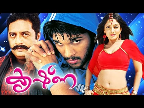 Xxx Mp4 Malayalam Full Movie Krishna Allu Arjun Movies In Malayalam Dubbed Full Movie 3gp Sex