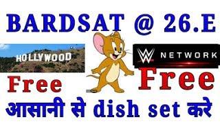 Badr @ 26°East DISH SETTING | BARDSAT 5 DISH Setting kaise kare ?