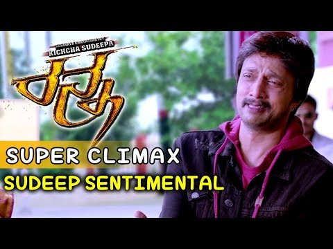 Xxx Mp4 Kannada Super Scenes Kiccha Sudeep Tells The Truth Kannada Scenes Ranna Kannada Movie 3gp Sex