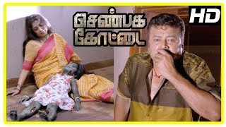 Shenbaga Kottai Movie Scenes | Ramya Krishnan dead | Sheelu and Akshara reach Kottai | Jayaram