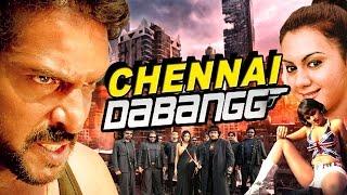 Chennai Dabangg - Dubbed Hindi Movies 2016 Full Movie HD l  Upendra Priyamani