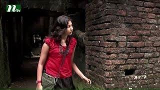Children Drama - Vuter Bari  I Tisha, Nafisa, Sara, Robi,Arnob, Araf I Episode 01 I Drama & Telefilm
