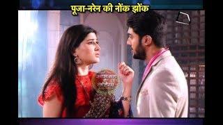 Piya Albela: HATE STORY Of Pooja & Naren CONTINUES!