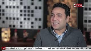 """عين - الفنان ياسر الطوبجي يكشف لأول مره كواليس و المواقف المضحكة في مسلسل """" سرايا حمدين"""""""