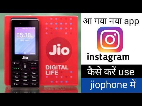 Xxx Mp4 Instagram On Jio Phone Downlode Instagram On Jiophone New Update In Hindi By Desi Attitude 3gp Sex