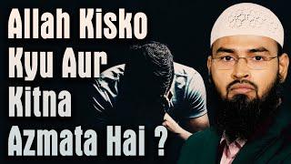 Allah Kisko Kiyon Aur Kitna Azmata Hai By Adv. Faiz Syed