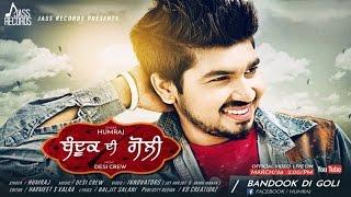 Humraj - Bandook Di Goli | Humraj | Latest Punjabi Songs 2016 | Jass Records