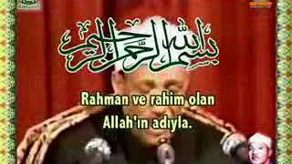 Sheikh Abdul Basit Abdul Samad: Must Listen: Surah Hud (36-49) 1-2