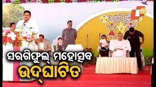 CM Naveen Patnaik inaugurates 'Sargiful Mahostav' in Bhubaneswar