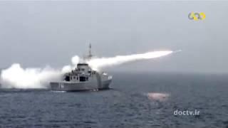 Iran Navy Jamaran frigate report گزارشي از ناوشكن جماران ايران