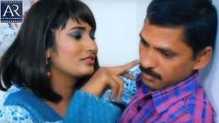 Swathi Naidu Latest Telugu Movie Ame Korika Latest Teaser | AR Entertainments