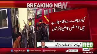 Court Strict Orders For Khadim Hussain Rizvi   Neo News