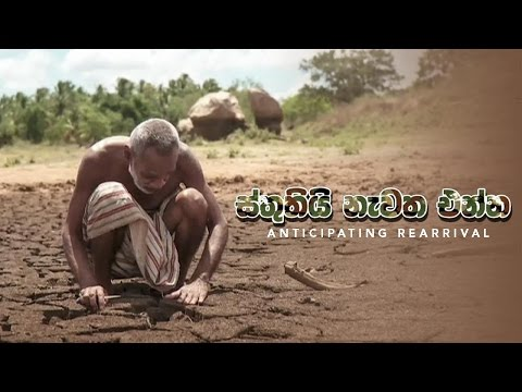 Xxx Mp4 ස්තුතියි නැවත එන්න Sthuthi Newatha Enna Sinhala Movie Hemasiri Liyanage Damitha Abeyratne 3gp Sex