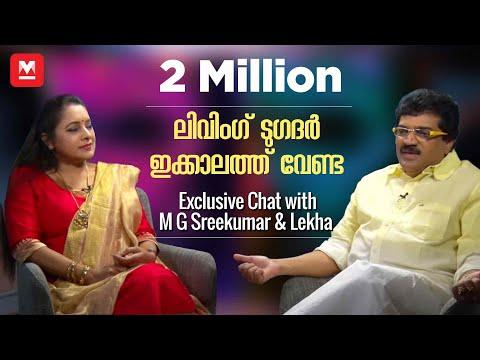 Xxx Mp4 MG Sreekumar Wife Lekha Exclusive Chat Manorama Online 3gp Sex