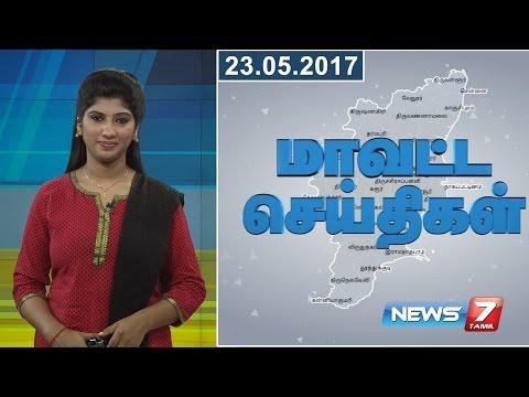 Xxx Mp4 Tamil Nadu District News 23 05 2017 News7 Tamil 3gp Sex