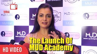 Dia Mirza At The Launch Of MUD Academy | Viralbollywood