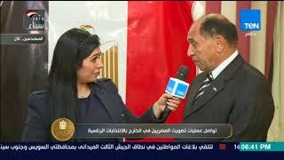 الرئيس | رئيس اتحاد المصريين بالخارج: نستعد لهذا العرس الديموقراطي من أكثر من 60 يوم