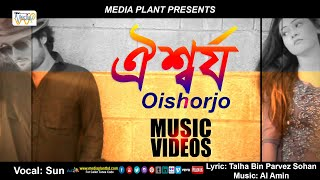 Oishowrjo by Sun !! Official HD Music Video 2016 !! Rafsan !! Rimu