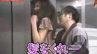 Gameshow Japan, Very Scary Elevator Prank, Japanese Ghost