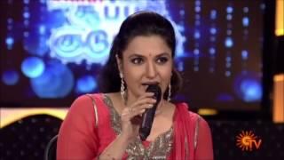 Chellame: Amul Super Kudumbam (1st Performmance)