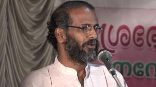 കേരള നവോത്ഥാനവും സഹോദരന് അയ്യപ്പനും - Kerala Renaissance and Sahodaran Ayyappan - Sunil P Ilayidom