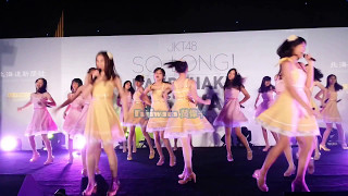 JKT48 - Part 1 mini concert @.HS So Long