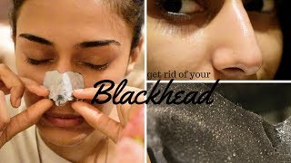How to get rid of blackheads | skin care | innisfree | ERICA FERNANDES