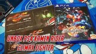 [Unbox] PS4 Kamen Rider Climax Fighter
