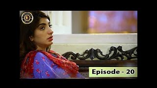Mubarak Ho Beti Hui Hai Episode 20 - 30th August 2017 - Saima Noor & Sajid Hassan