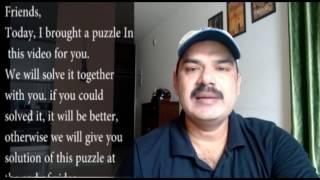 Mind Blowing Math Puzzle   दिमाग का भूरता