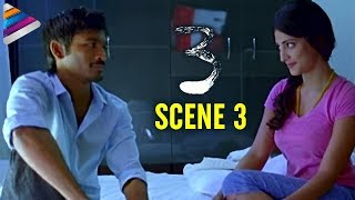 Dhanush and Shruti Haasan Intimate Scene | 3 Movie Love Scenes | Anirudh | Telugu Filmnagar