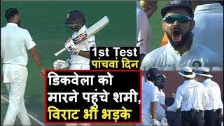 5th day IND vs SL 1st test: Shami gets angry on Dikwela at Kolkata | Headlines Sports