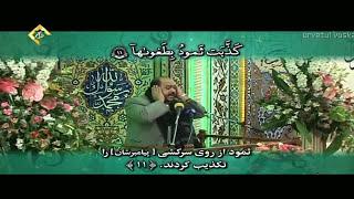 Kerim Mansuri yusuf ve şems sureleri  سورة يوسف والشمس كر يم منصوري