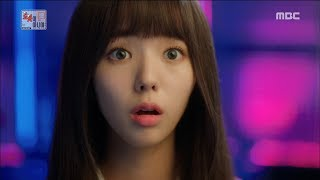 [I Am Not a Robot]로봇이 아니야ep.01,02Chae Soo-bin, robot class to become Aji-320171206