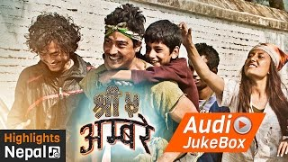 SHREE 5 AMBARE Full Audio Jukebox | Nepali Movie  | Saugat Malla, Keki Adhikari