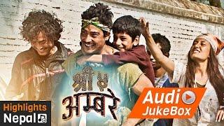 SHREE 5 AMBARE Full Audio Jukebox | Nepali Movie  | Saugat Malla, Keki Adhikari