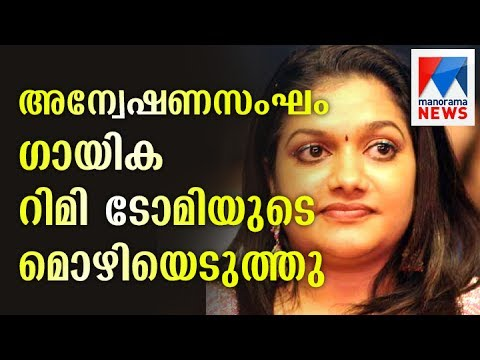 Xxx Mp4 Actress Attack Case Police Quiz Rimi Tomi Manorama News 3gp Sex