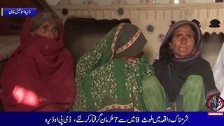 16 year old Girl abused naked in Public shareefa bi bi Dera Ismail Khan
