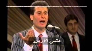 برنامج مواهب التلفزيون السوري فرقة صبحي جارور   ارشيف هاني الأردن