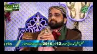 Shahid qadri new naat