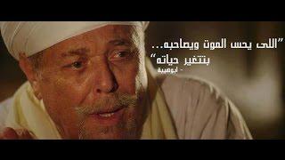 وداعا محمود عبد العزيز