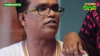 Kunnamkulathangadi | വിഷുക്കണി (Episode 148)